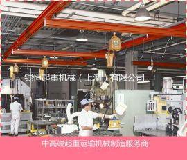 厂家直销柔性KBK轨道KBK起重机KBK组合起重机KBK悬臂吊高博起重机