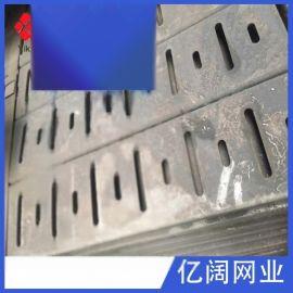 不锈钢冲孔板 冲孔网 机筛过滤板 条形孔筛板 304抗磨矿山筛网