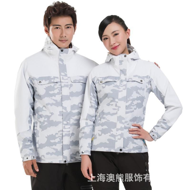 工作服三合一两件套迷彩男女款户外冲锋衣外套可定制企业LOGO