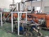 PVC热切造粒挤出机 PVC造粒生产机器