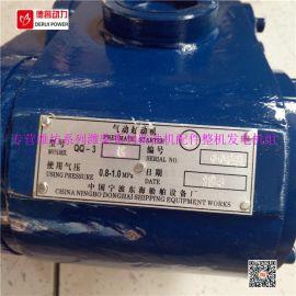 重庆XCW8200用气启动马达QQ-3A/QQ-3B/QQ-3C