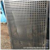 安平衝孔網 方孔鐵板網 方孔衝孔網 鐵板衝孔網加工 數控衝孔網