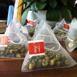 專業生產三jiao角包食品機械,三jiao角形袋包裝機 廠家供應