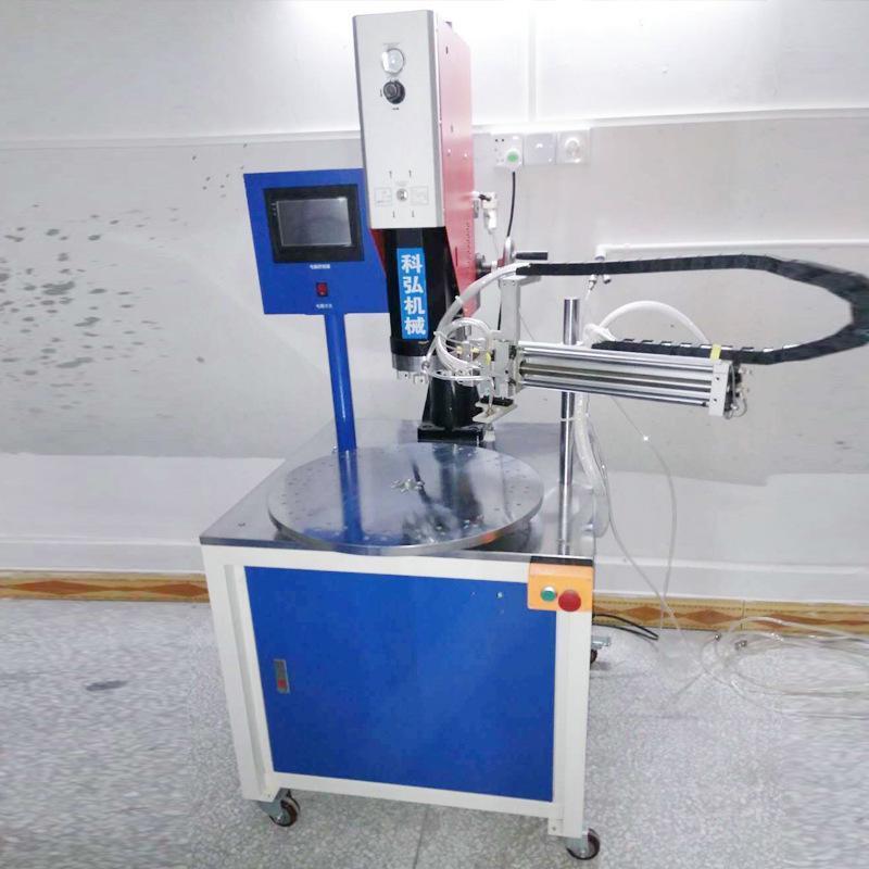 超声波自动转盘机械 塑胶玩具类产品超声成品