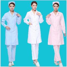 長袖醫院病人服醫生服護士服美容院美容師制服大褂刺繡