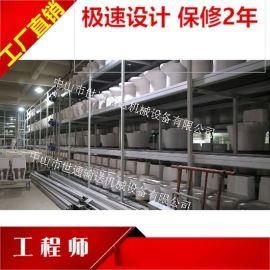 馬桶蓋生產線組裝馬桶的生產線工廠