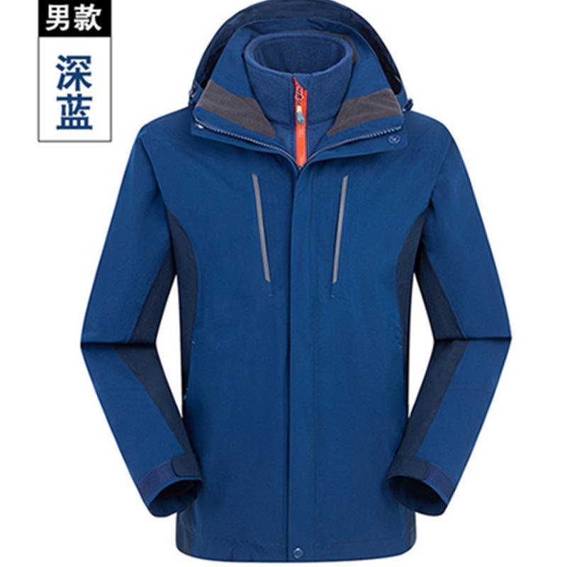 新款定做高端戶外服裝團隊工作服兩件套男冬款衝鋒衣防水透氣保暖