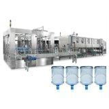 廠家直銷含氣飲料灌裝機自動碳酸飲料灌裝生產線灌裝機廠家現貨