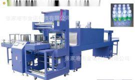 供应热收缩膜包装机 厂家直销可定制 收缩膜包装机