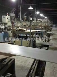 PVC板材挤出生产线,墙板挤出机设备,木塑墙板挤出机