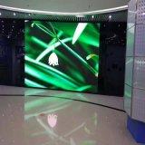 國星封裝4K高清室內P1.5電子全綵顯示屏