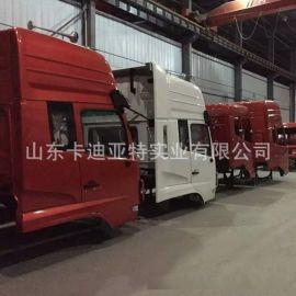 东风天龙驾驶室空壳50M14-08E东风天龙雷诺驾驶室总成 现货直销