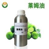 供应天然植物精油 莱姆油 lime oil 单体香薰油 莱姆单体精油
