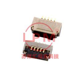 苏州汇成元电子现货供应HRS  FH19SC-5S-0.5SH  **连接器