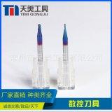 天美HRC 60度微徑平頭銑刀 鎢鋼微徑球頭刀具 鎢鋼銑硬質合金微徑