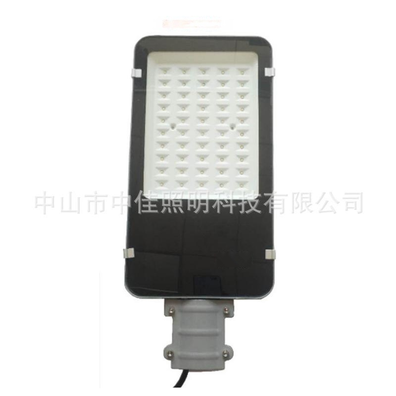 led太阳能金豆款路灯外壳 30W40W50W纳米款灯头3030压铸金豆路灯