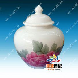 陶瓷膏药罐子 定做陶瓷密封罐子厂家