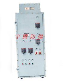防爆变频调速箱 厂家定做 变频调速箱 供应调速箱 防爆变频调速箱