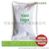 炭包 活性炭包批發 可加印LOGO 内装原料活性炭 硅藻纯60g