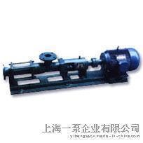 G40-1单螺杆泵