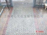 厂家直销 绵阳园林广场人行道彩色压膜地坪-艺术混凝土压花地坪价格|施工