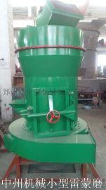 [中州机械]超细气流磨粉机 高效磨粉机