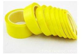 黃色瑪拉膠帶 黃色麥拉膠帶