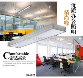 **铝材可拼接组合LED办公室吊灯吸顶灯长条形商业照明工程灯具