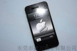 苹果iPhone4/4s钢化玻璃钻石保护膜 全屏膜贴手机保护膜