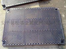 包头专业冲孔板厂家供应 矿筛机械冲孔板 钢板冲孔网 冲孔筛网