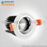 勝球·寶瓏 新一代LED筒燈 高端 時尚 簡約 5W