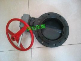 PP隔膜阀DN15-DN800