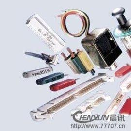 电子五金塑胶管材喷码机