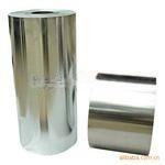 供应质顶TP-AF导电铝箔胶带