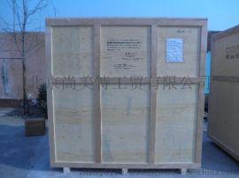 北京出口木包装箱厂 13701311385