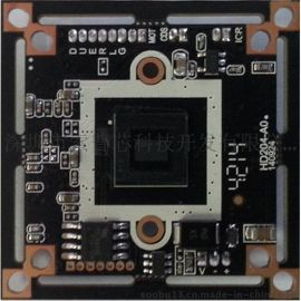 深圳工厂生产AHD模组 100W同轴高清模块 高清AHD摄像机 AHD芯片