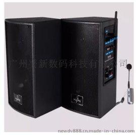 癸新2.4G数字蓝牙无线音箱S26教学扩音器扩音音箱含发射器**