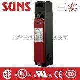 SUNS美國三實電磁門鎖安全開關SS6系列