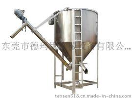 厂家供应 重庆 成都 绵阳 攀枝花 泸州3T搅拌机/大型3000KG塑料拌料机