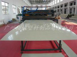 厂家生产供应 环保PP板材 塑料板
