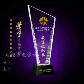 广州定做商务奖杯,定做**年会表彰奖杯,颁奖活动礼品厂家供应