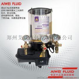 搅拌站电动油脂润滑泵集中润滑泵电动浓油泵电动黄油泵