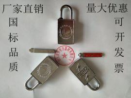 30mm磁感应密码锁 磁力挂锁磁条钥匙通开磁感密码电力表箱锁