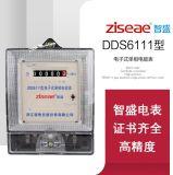 智盛 單相電子式電能表 出租房家用房東電表 電度表 DDS6111哈型