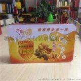 高端食品饼干铁盒包装优质马口铁材质质优价廉