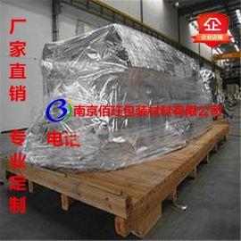 南通大型包装铝箔袋抽真空立体铝箔袋防潮大型铝箔袋生产厂家