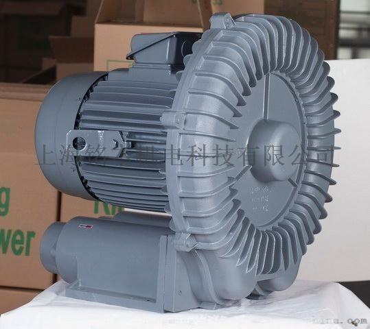 全风0.4KW三相环形高压鼓风机RB-400A风机