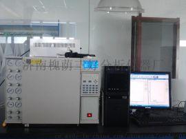 包装材料专用气相色谱仪