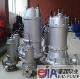 80WQP65-25-7.5不锈钢潜水式排污泵