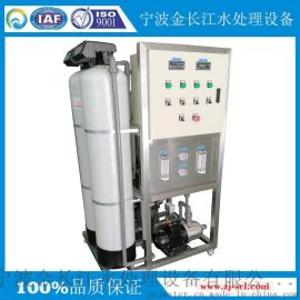 RO反渗透离子交换纯水设备水处理过滤设备